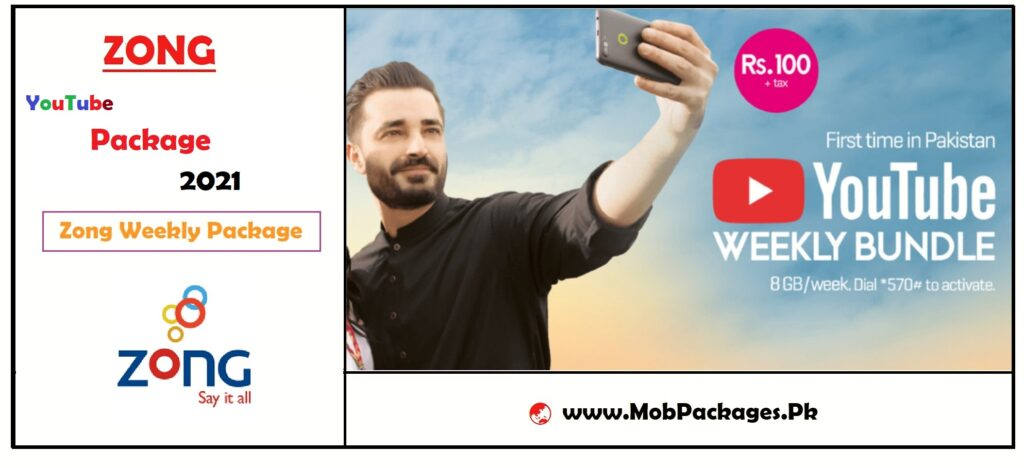 Zong YouTube Package 2021