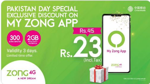 Zong Pakistan Day Special Discount 2021