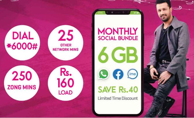 Zong Monthly Social Bundle 2021
