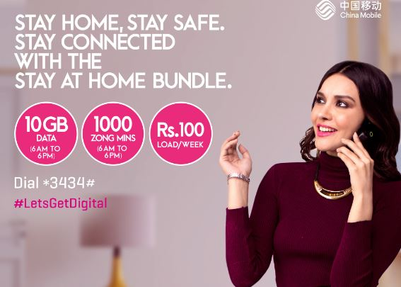 Zong Stay at Home Package 2021