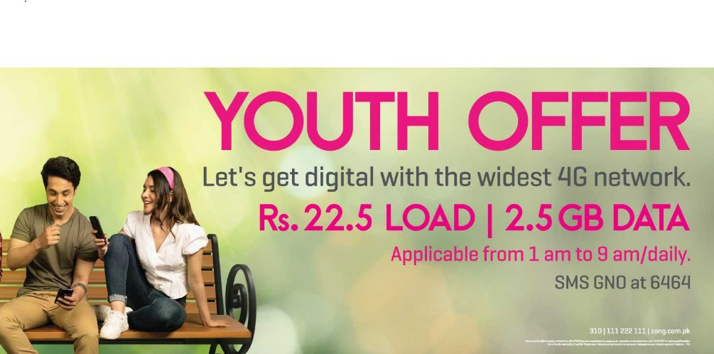 Zong youth package 2021