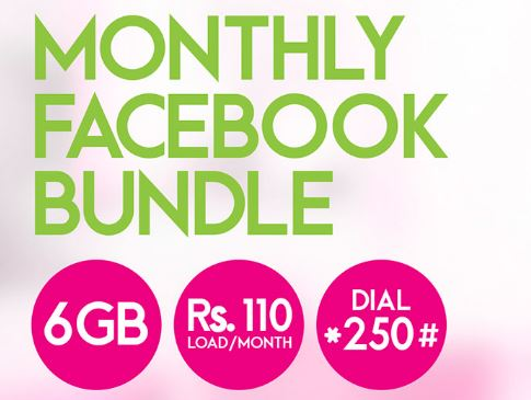 Zong Monthly Facebook Package 2021