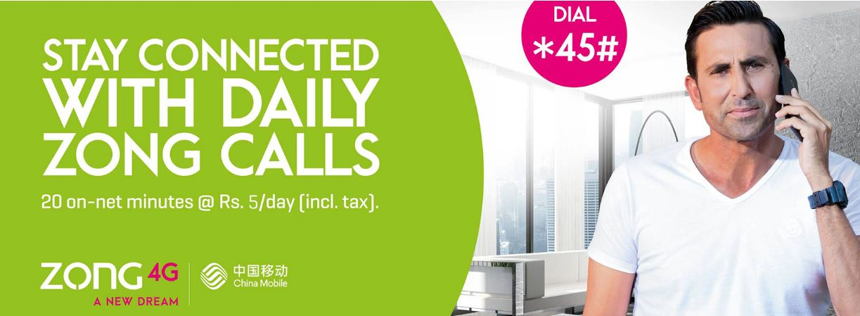 Zong Daily Voice Offer 2021