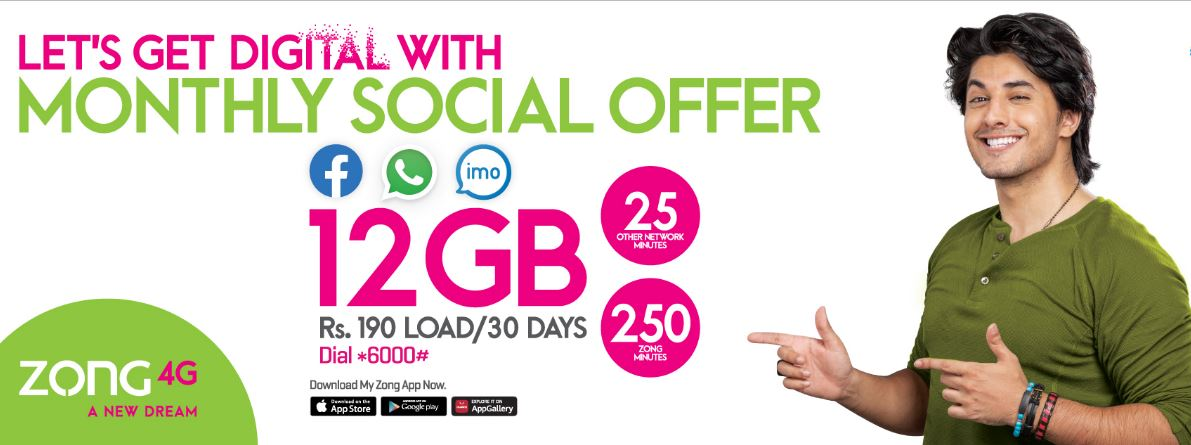 Zong Monthly Social Package 2021