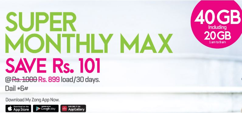 Zong Super Monthly Max 2021