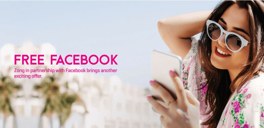 Zong Free Facebook Package 2021