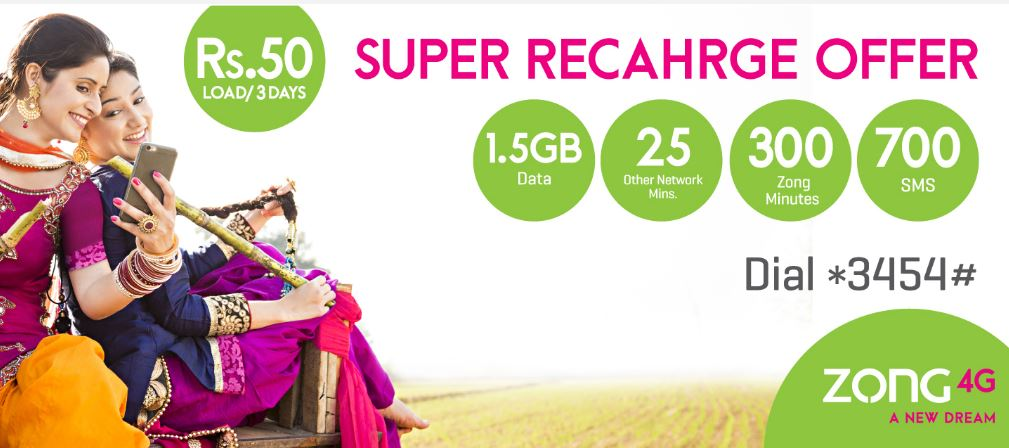Zong Super Recharge 2021