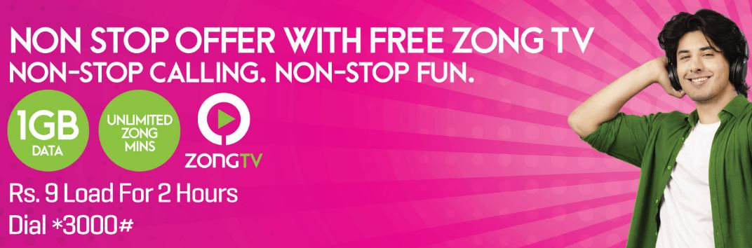 Zong 2 Hour Non-Stop Package 2021