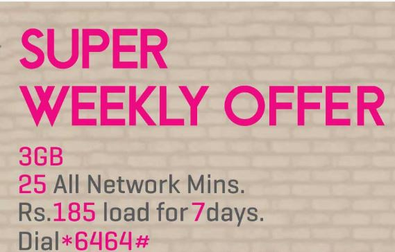 Zong Super Weekly Offer 2021